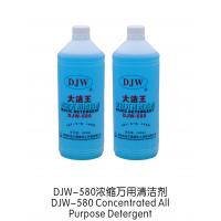 Buy cheap DJW-580 Concentrated Detergent for Textile and Garment from wholesalers