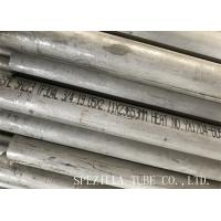 Wholesale Stainless Steel Tube Pipe Bevelled Ends SS304 316 Seamless Stainless Steel Tube For Heat Exchangers from china suppliers
