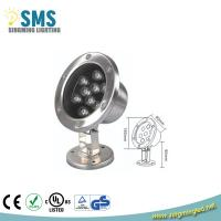 Wholesale 9W LED underwater light SMS-SDD-9C from china suppliers