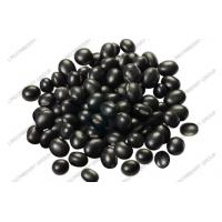 Wholesale Black Soybean Hull Anthocyanin from china suppliers