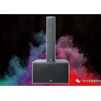 Wholesale Portable 4X6 Inch Church Speaker System Column Speakers With Black Paint from china suppliers