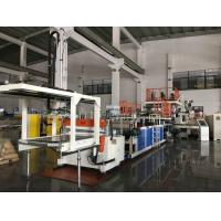 Buy cheap Three Layer PC ABS Plastic Sheet Extrusion Machine For Making Baggage Luggage from wholesalers