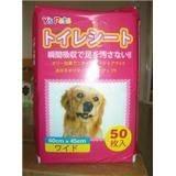 China PET Wipe,PET Care Wipe,PET Cleaning Wipe on sale