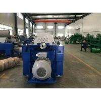 Wholesale Palm Oil Sludge or sewage Processing or Separation  Horizontal Decanter Centrifuge from china suppliers