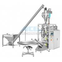 Wholesale Automatic Bagging And Packing Machine For Fresh Milk & Liquid Shampoo Packaging Machine from china suppliers