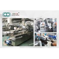 Wholesale Chemistry Pharma Packaging Machines Fully Automatic Total 6 Kw 380V/220V from china suppliers