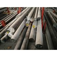 Wholesale 440A Stainless Steel Round Rod , Stainless Steel Round Bar 440A from china suppliers