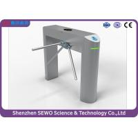 Quick passing automatic systems turnstiles gate for
