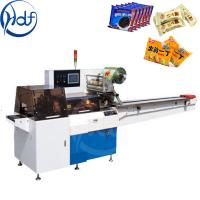 Wholesale Pillow Type Automatic Food Packing Machine 1.6 Kw For Ice Cream Packing from china suppliers