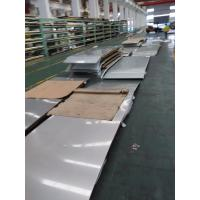 Wholesale 304H Stainless Steel Sheet and Plate High Carbon 304H Plate 2B and NO.1 Finish from china suppliers