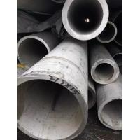 Quality 17-7PH SUS631 S17700 DIN1.4568 Stainless Steel Seamless Tube Stainless Steel for sale