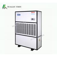 Wholesale Automatic Commercial Dehumidifier Microcomputer Control -model YS-15S from china suppliers
