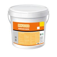 Wholesale Conductive Water Based Adhesive Environment - Friendly 1.4 Kg/L Density from china suppliers