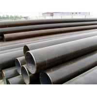 Wholesale BS seamless steel pipe price from china suppliers