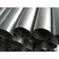 Quality ERW EFW 316 316L Stainless Steel Welded Pipe with OD 6-159 mm Bright Surface for sale