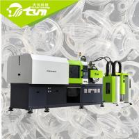 Wholesale Horizontal Liquid Silicone Rubber Injection Molding Machine High Accuracy from china suppliers