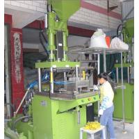 Wholesale 4KW Power Vertical Injection Molding Machine Servo Dynamic Control System from china suppliers