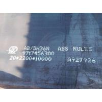 Wholesale LR CCS BV AH36 DH36 EH36 Ship Steel Plate from china suppliers