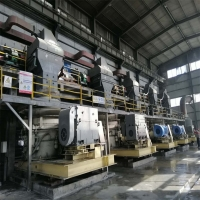 Buy cheap Vertical Mill Cone Crusher Machine For Portland Cement from wholesalers