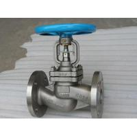 Quality DIN Straight Pattern Flanged Cast Steel Globe Valve Metal Seat PN40 With Dual for sale