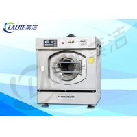 Wholesale High Press Clean Commercial Laundry Washer Full Suspension Shock Structure from china suppliers