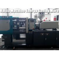 Wholesale Premium PVC Pipe Fittings Making Machine , PVC Injection Moulding Machine 7800KN from china suppliers