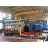 Wholesale High Efficiency Electrical Generator Power Plant Rice Husk / Wooden / Straw Fuel from china suppliers
