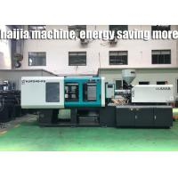 Wholesale High Accurate Two Color Injection Molding Machine 2206L Oil Tank Capacity from china suppliers