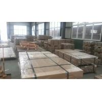 Wholesale UNS S31254  254SMO F44 Decorative Steel Plates 25mm Thickness from china suppliers