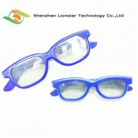 China Circular Polarized 3D Glasses , Plastic Or Paper Movie Theater 3D Glasses on sale