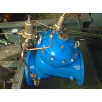 Buy cheap Diaphragm type adjustable YX741X Reducing / Sustaining Water Control Valve from wholesalers