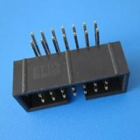 Wholesale 2.0mm right angle golden flash DIP way black box header from china suppliers
