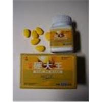 top rated male enlargement pills popular top rated male