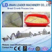 Wholesale Bread crumb process line Automatic  Machinery design for clients from china suppliers