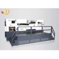 China Fully Automatic Paper Die Cutting Machine With Stripping Station on sale