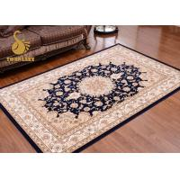 Wholesale Traditional Persian Rugs Washable , Custom Indoor Outdoor Rugs Anti Slip from china suppliers