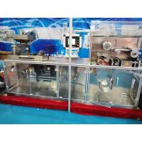 China Pharmaceutical High SPeed Blister Packaging Machine / Blister Pack Sealing Machine Professional on sale