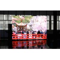 Wholesale Outdoor IP65 P12 Transparent LED Screen , Ultra Thin LED Display from china suppliers