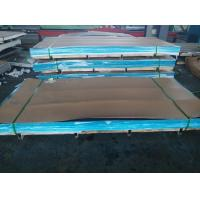 Wholesale 316L 0.5 - 3.0mm 4 8 Stainless Steel Sheets 2B Surface Finished NO4 Finished from china suppliers