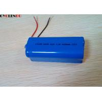 Wholesale 7.4v 4400mah Rechargeable Lithium Ion Battery Pack Flashlight /  Power Tools Application from china suppliers