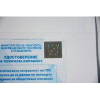 Wholesale Watermark Certificate Custom Hologram Stickers With Printed Pattern from china suppliers