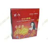 Wholesale Printed Corrugated Carton Box With Handles, Colorful Paper Food Packaging Boxes from china suppliers