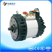 electric forklift parts ac motor 11kw of item 102958075 On forklift electric motor for sale