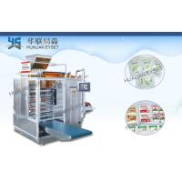 Wholesale Vertical Four Side Seal Packaging Machine / PE PET PE NY Pellet Packaging Machine from china suppliers