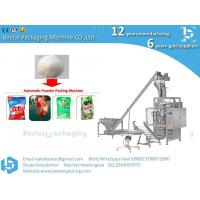 Wholesale Bestar automatic washing powder packing machine from china suppliers