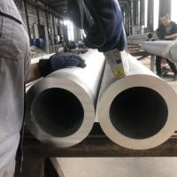 Wholesale SAF 2507 Duplex Stainless Steel Pipe Large Diameter For Petrochemical Industry from china suppliers