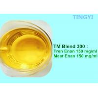 Buy cheap Yellow Mixed Anabolic Injection Steroids TM Blend 500 For Muscle Gain from wholesalers