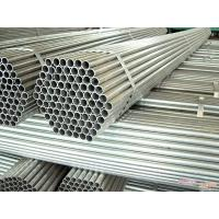 China 201 202 301 304 304L Stainless Steel Seamless Pipe A335 P92 A335 P91 A335 P9 , 6mm - 530mm on sale
