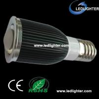 Wholesale Ultra Brightness Led Spot Light Bulbs Dustproof 7w from china suppliers