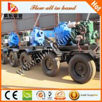 Wholesale Self-priming waste water pump with 4 wheels trailer from china suppliers